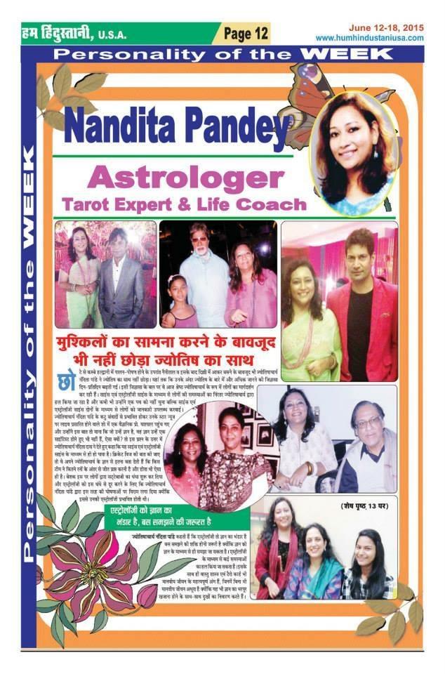 """""""Hum Hindustani """"  (Newspaper , New York)"""