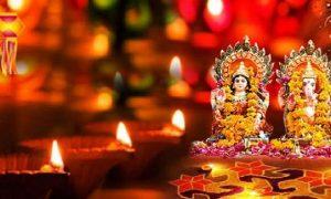 दीपावली के पंचदिवसिय महा पर्व इस वर्ष १३ नवम्बर से शुरू हो रहे हैं, जानिए महालक्ष्मी को प्रसन्न करने की पूजन विधि, पर्व का महत्व, किस दिन कौन सी करें पूजा, पूजा विधान….