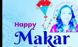 Makar Sankranti ( 15th January) ….मकर संक्रान्ति-  पूजन विधि, सुख समृद्धि के लिए कौन से करें उपाय