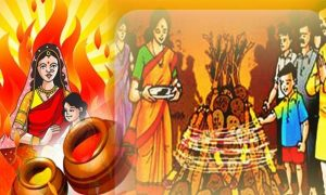 Holashtak starts from 3rd March 2020 and will culminate on the 9th of March 2020 with full moon night… Holi will be on the 10th of March 2020